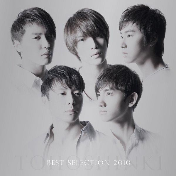 Best Selection 2010 Album [TVXQ]