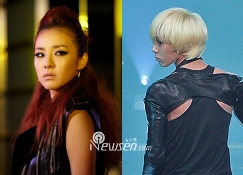Sandara Park Takes G Dragon Off 1 On Mnet Chart With Kiss Soompi