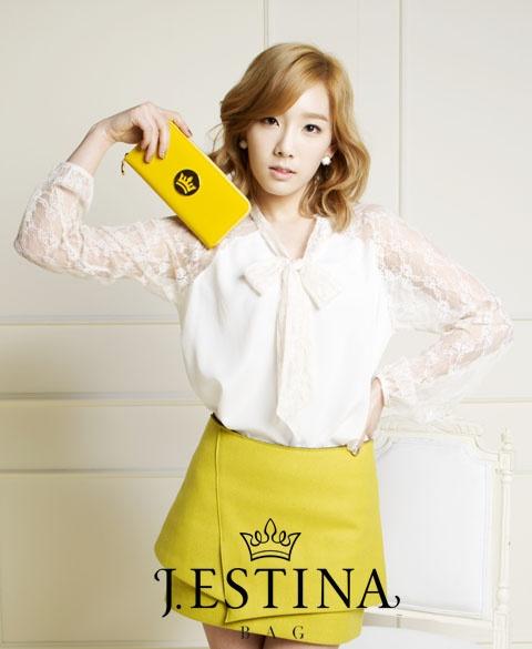 Girls' Generation Taeyeon's Fashion Faux Pas?