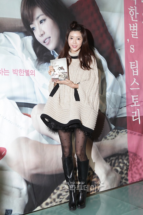 """Park Han Byul's """"Triangle Kimbap"""" Fashion at Her Book Launch"""