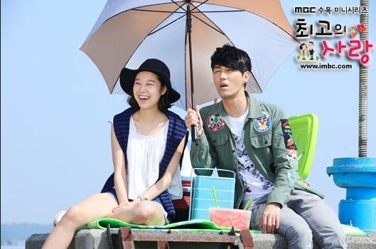 Cha Sung Won & Gong Hyo Jin Enjoy Sweet Kiss during Secret Picnic!