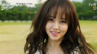 kim-so-hyun1