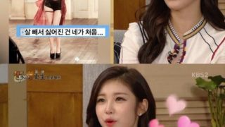 Hyosung dans Happy Together
