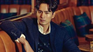 Lee jin wook soompi page 2 - Porter plainte pour fausse accusation ...