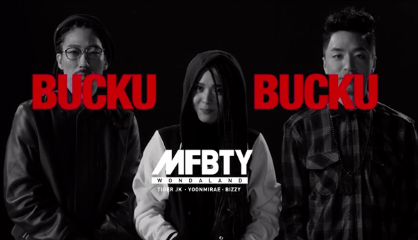 "MFBTY lanza video épico de ""Buckubucku"" junto a Rap Monster, EE y Dino-J"