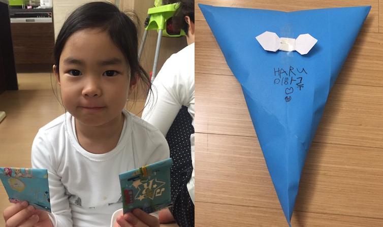 Tablo de Epik High recibe dulces regalos de navidad de su hija Haru