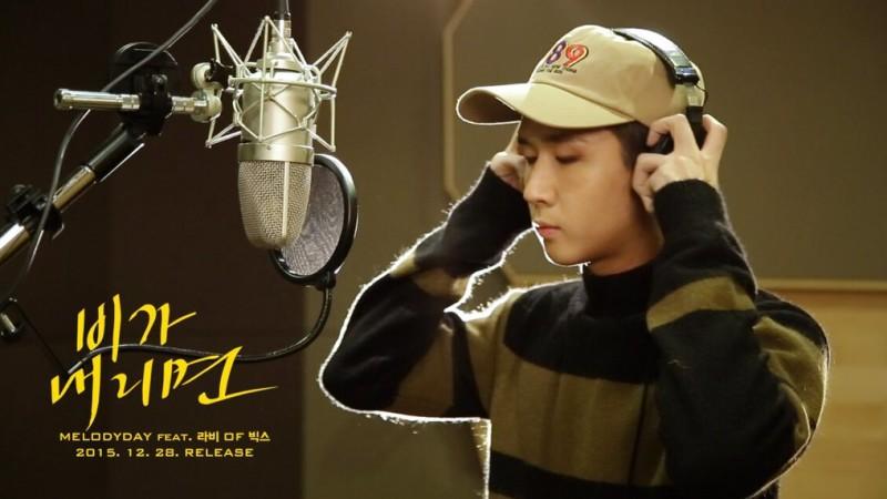 Melody Day lanzará nuevo álbum sencillo con Ravi de VIXX