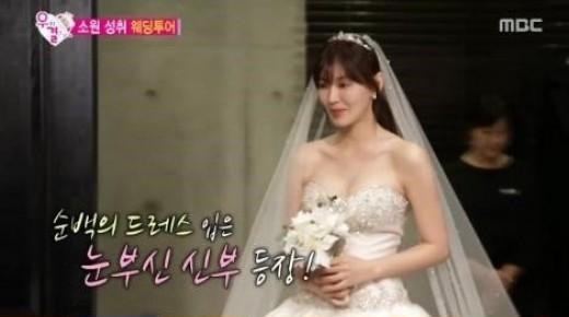 Kwak Si Yang anonadado al ver a Kim So Yeon en vestido de novia
