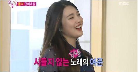 Joy celosa de que Yook Sungjae baile canciones de otros grupos femeninos