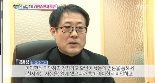Los padres de Kim Hyun Joong están interesados en la custodia del bebé