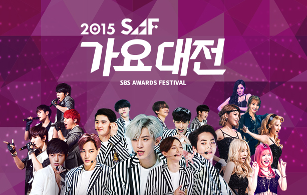 """Presentaciones del """"2015 SBS Gayo Daejun"""""""