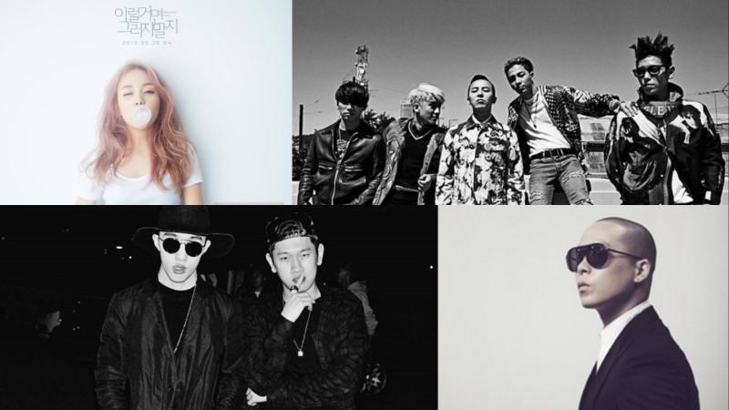 Las 10 canciones más escuchadas a través de stream del 2015 son reveladas