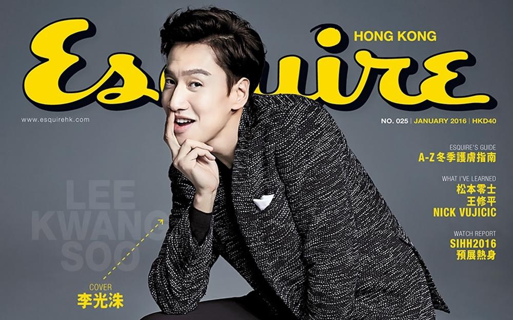 """Lee Kwang Soo es el Príncipe de Asia para la revista """"Esquire Hong Kong"""""""
