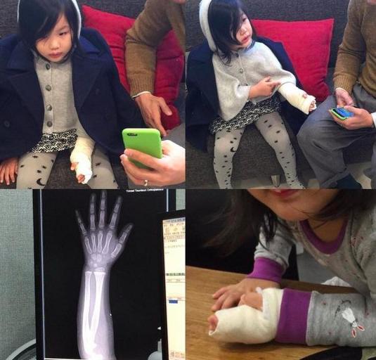Uhm Ji On sufre su primera gran lesión