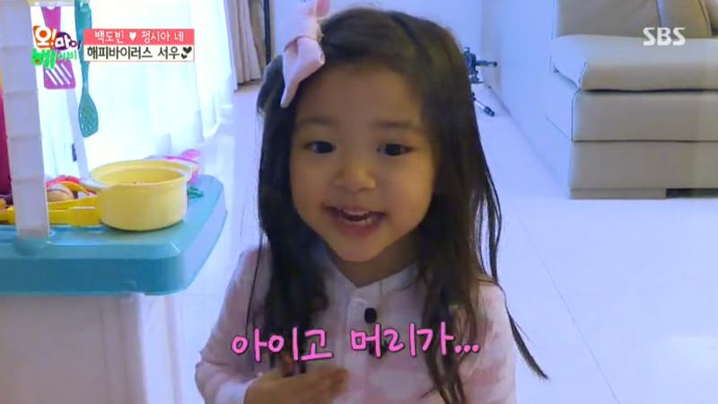 """Baek Seo Woo imita adorablemente a su madre Jung Si Ah en """"Oh! My Baby"""""""