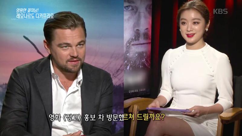 Hyelim de Wonder Girls muestra su porte y habilidad con el inglés en entrevista con Leonardo DiCaprio