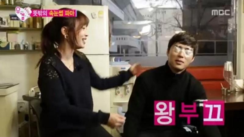 """Kang Ye Won sugiere que Oh Min Suk se haga una permanente en sus pestañas en """"We Got Married"""""""