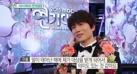Ji Sung envía dulce mensaje a su hija luego de ganar su primer Daesang