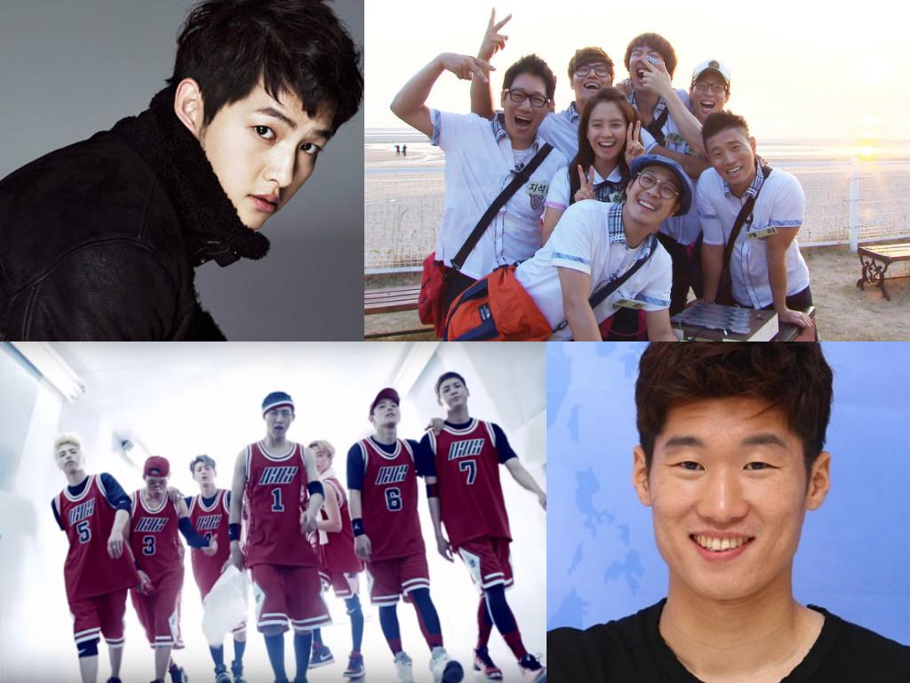 """Park Ji Sung se reunirá con el elenco de """"Running Man"""", iKON y Song Joong Ki, en el campo de fútbol"""