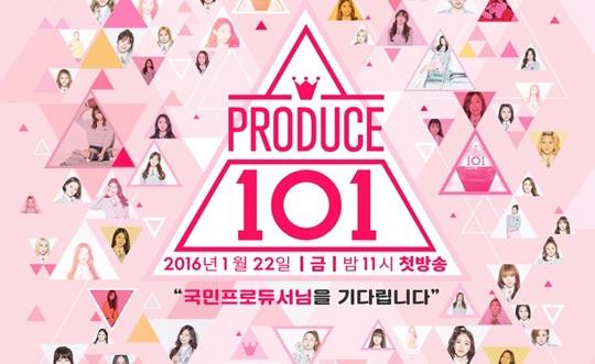 """La competición se calienta cuando """"Produce 101″ revela la clasificación de la tercera semana"""