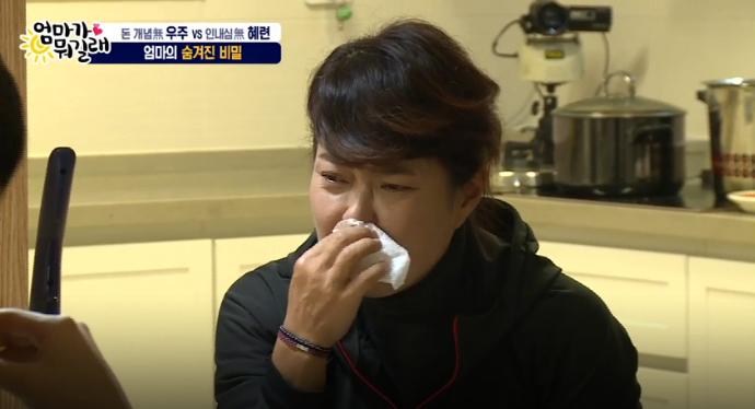 La cómico Jo Hye Ryun revela su doloroso pasado