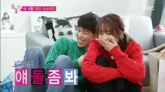 """Oh Min Suk y Kang Ye Won emocionados por su nuevo cachorro en """"We Got Married"""""""