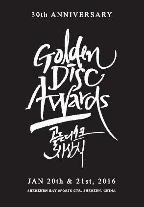 "Los ""30th Golden Disc Awards"" se trasladarán a Seúl"