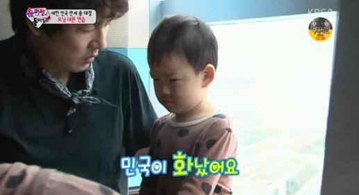 """Minguk se convierte en el Rey Sejong para ayudar a su papá a practicar sus líneas para el drama """"Jang Young Shil"""""""