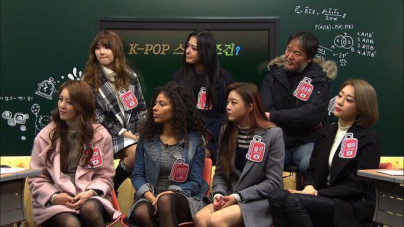 Alexandra de RANIA aparece en su primer programa coreano de variedades