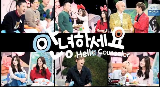 """KBS amenaza con tomar acciones legales contra programa chino acusado de plagiar """"Hello Counselor"""""""