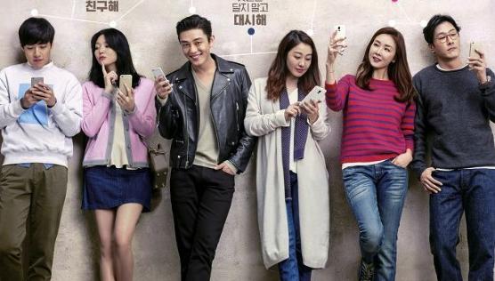 "Revelan teaser de la nueva película de Yoo Ah In ""Like For Likes"""