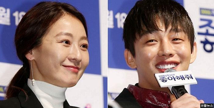 Yoo Ah In muestra su admiración por la chica de su sueños y su compañera de trabajo Lee Mi Yeon