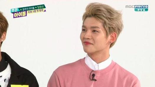 """Kuhn de UP10TION hace una buena imitación de Kim Woo Bin en """"Weekly Idol"""""""
