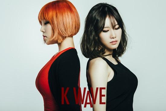 Yezi de FIESTAR y KittiB muestran su sensualidad para la revista K-WAVE