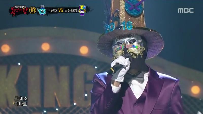 """Se revela la identidad de Golden Time en """"King of Mask Singer"""""""
