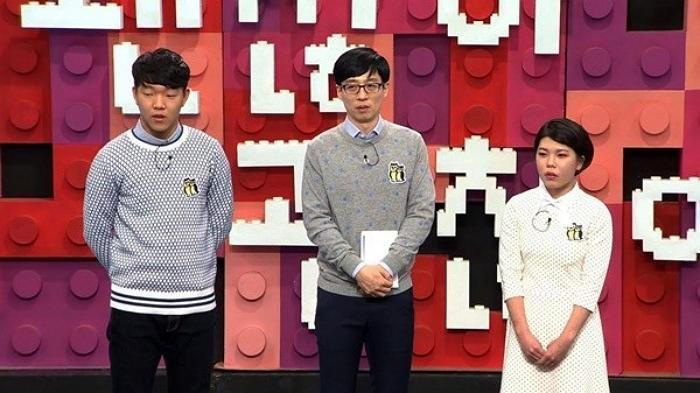 Yoo Jae Suk, Kim Gu Ra y Seo Jang Hoon dan dinero a una madre adolescente