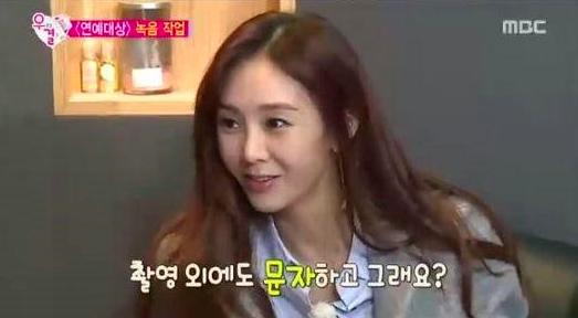 G.NA pregunta cuál es la relación entre Kwak Si Yang y Kim So Yeon