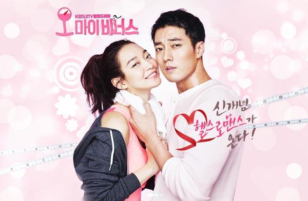5 típicas historias románticas en K-dramas que odias pero amas
