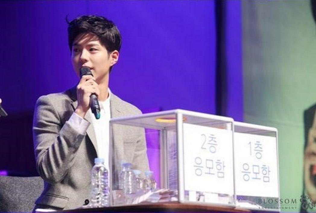 """Park Bo Gum ofrece su primer encuentro de fans desde su debut tras el final de """"Reply 1988″"""