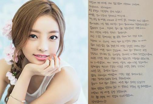 Goo Hara comparte carta escrita a mano con sus fans luego de firmar con Keyeast Entertainment