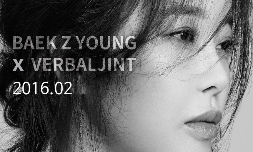 Baek Ji Young realizará comeback el próximo mes