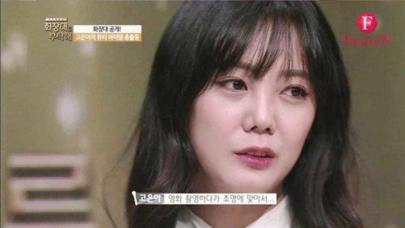 La actriz Go Eun Ah explica porque su nariz se ve diferente ahora
