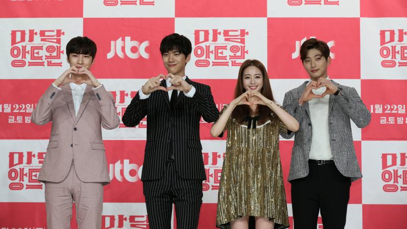 """Exclusiva: Han Ye Seul y Sung Joon derriten corazones en conferencia de prensa para """"Madame Antoine"""""""
