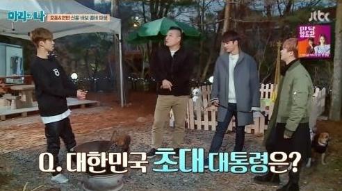 "B.I. de iKON y Kang Ho Dong tienen una hilarante batalla de preguntas en ""Mari and Me"""