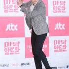Jinwoon revela que no ha renunciado a su carrera como cantante