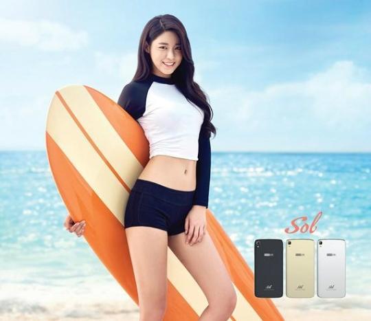 Seolhyun de AOA totalmente sexy para unos anuncios para Sol