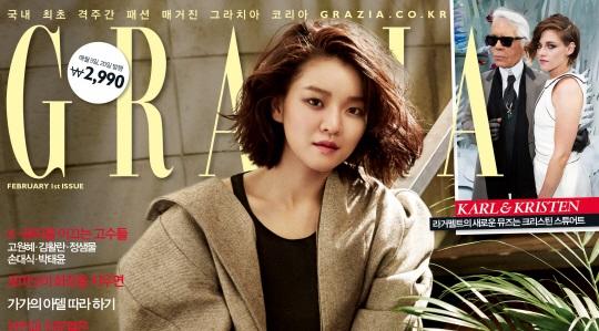 Go Ah Sung aparece en la portada de Grazia y habla sobre su selección de guiones