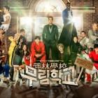 """Se reporta que """"Moorim School"""" ha detenido su producción; KBS responde"""