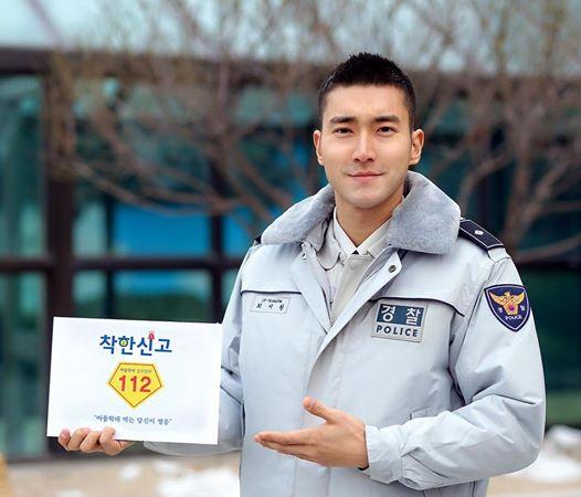 Choi Siwon aparece en un gracioso comercial policial