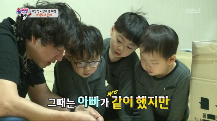 Song Il Gook tiene sentimientos encontrados al mirar crecer a los trillizos